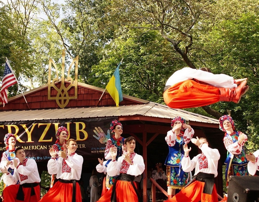 UKRAINIAN FOLK FESTIVAL 2021 - UKRAINIAN FOLK FESTIVAL 2021