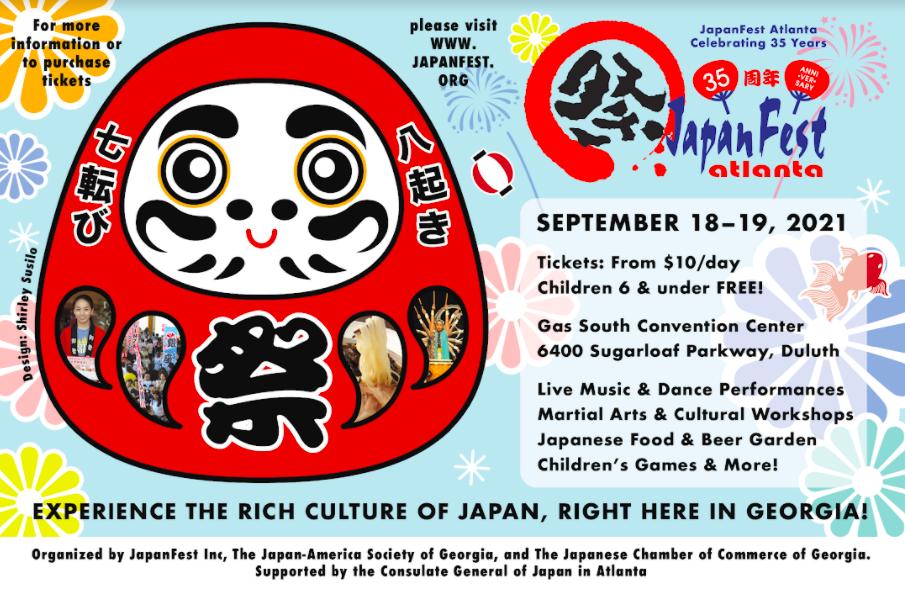 JapanFest Atlanta 2021