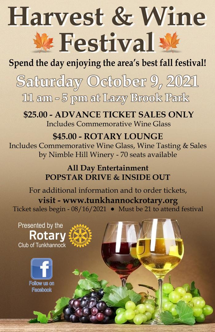 Tunkhannock Rotary Harvest & Wine Festival