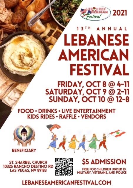 Lebanese American Festival