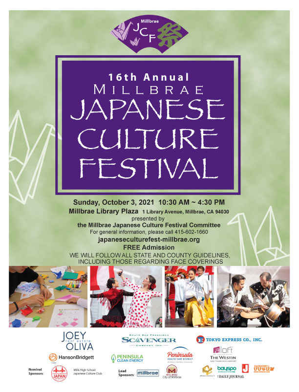 MILLBRAE'S 16TH ANNUAL JAPANESE CULTURE FESTIVAL