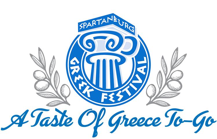 Spartanburg Greek Festival, A Taste of Greece To-Go