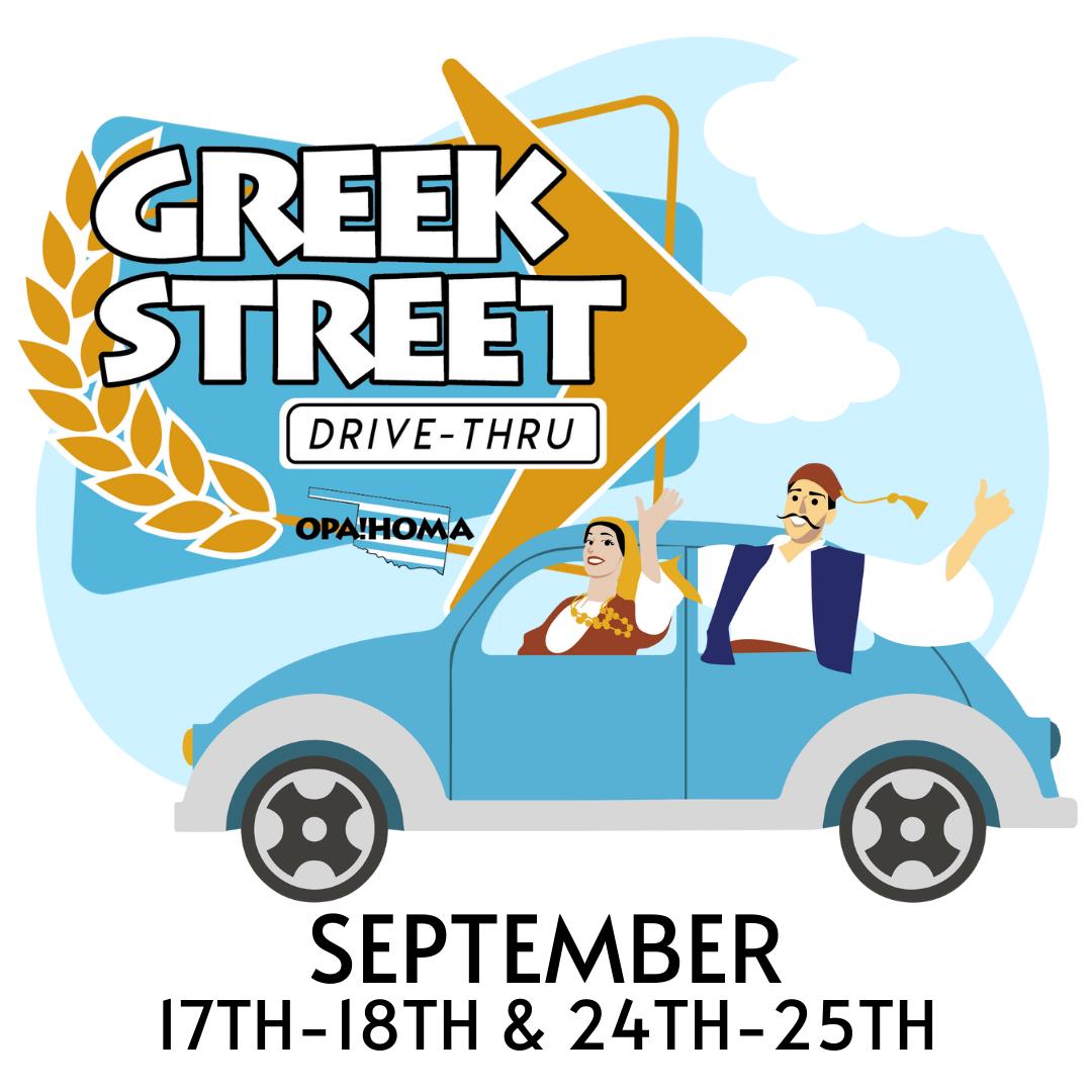 GREEK STREET Drive-Thru
