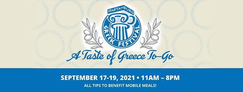 Spartanburg Greek Festival (A Taste of Greece To-Go)