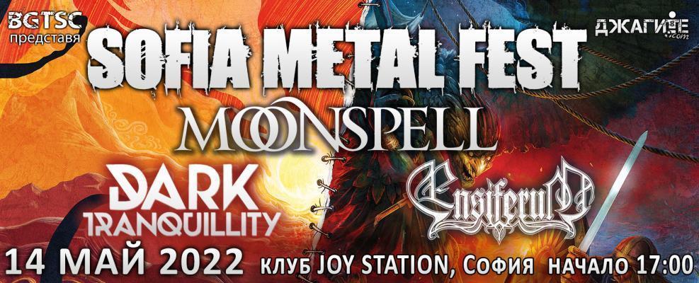 Sofia Metal Fest
