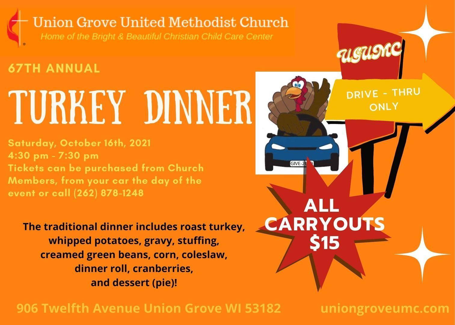67th Annual Turkey Dinner (DRIVE THRU ONLY)