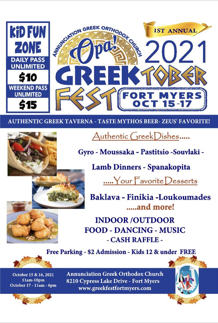 Greek-tober Fest
